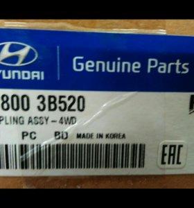 Муфта заднего привода Hyundai/Kia