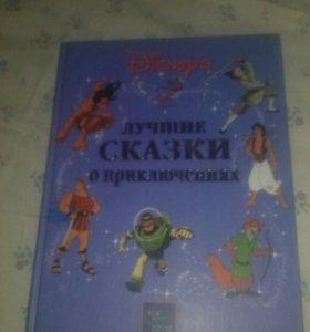 Литература детская