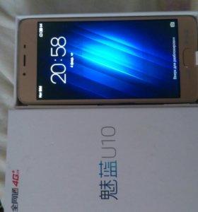 Meizu u10 (совершенно новый)
