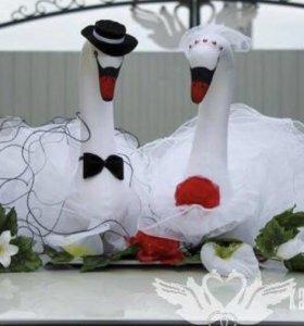 Свадебные украшения на прокат .