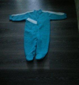 Детские костюмы. Не разу не одетые.