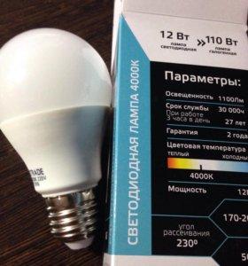 Светодиодная лампа Груша Е27 12Вт