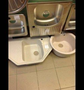 Мойки для кухни