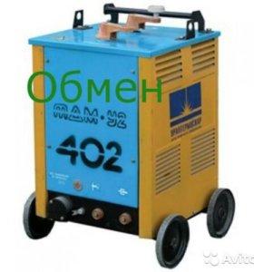 Сварочный аппарат ТДМ 402 У2