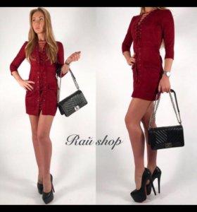Замшевое новое платье цвета марсала со шнуровкой