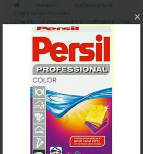 Стиральный порошок Persil Professional Color 6.5кг