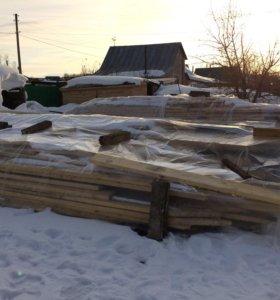 Доски 3-6 метровые , брус и рейки около 20 кубов