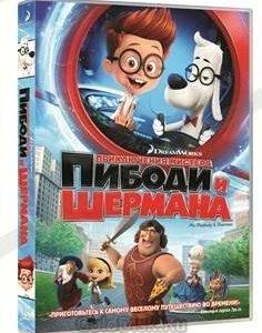 Blu-ray диск