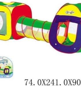 Детская палатка для игры дома, на природе и т.д.