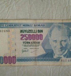 Банкнота 250 000 турецких лир.
