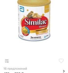 Similac Симилак Изомил