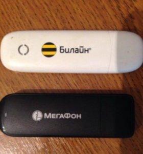 Два модема (билайн, мегафон)