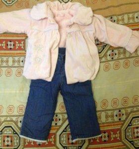 Куртка и штаны весна-осень
