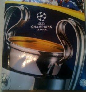 Журнал лига чемпионов