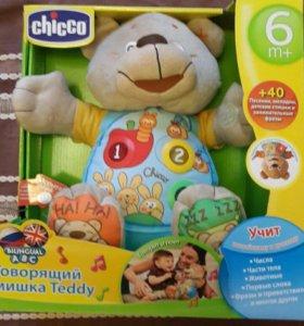 Новорящий Мишка TEDDY CHICCO НОВЫЙ