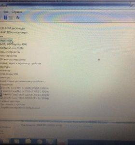 Игровой н/б Lenovo i5