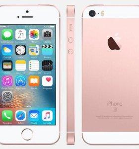 Замена экранов на iPhone 5s