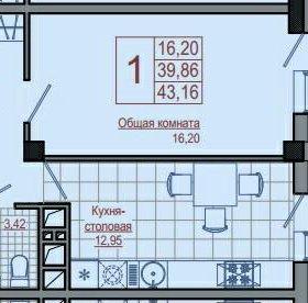1-к квартира 43 м2 в ЖК Элегант. Дом сдан.