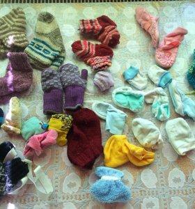 Носки,царапки,варежки