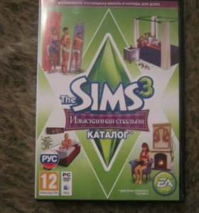 The Sims 3 дополнение