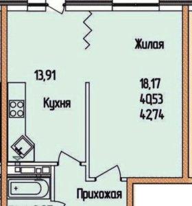 1-к квартира 43 м2 на Восточно-Кругликовской
