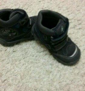 Ботиночки для мальчика 22р-р