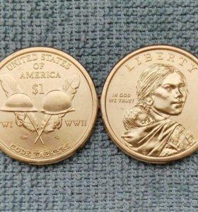 1 доллар США 2016г, Индианка, Сакагавея