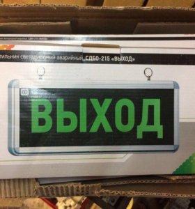 """Аварийная табличка """"Выход"""""""