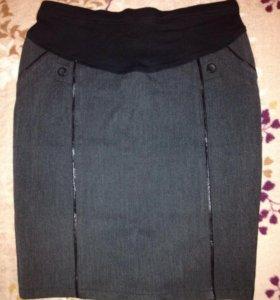 Юбка и брюки для беременных