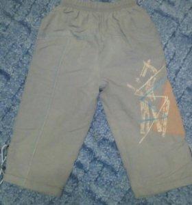 Демисезонные брюки