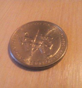 Монета 500 злотых