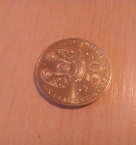 Монета 50 тенге