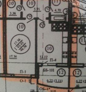 1-комнатная квартира 49,5м