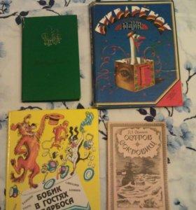 Книги детские 4 шт.