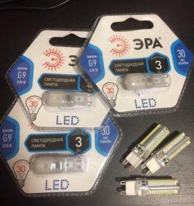 Светодиодные лампы G9 3W яркий белый