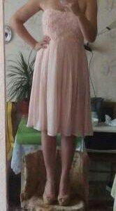 Летнее платье!
