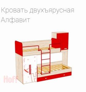 Кровать двухъярусная ТОРГ