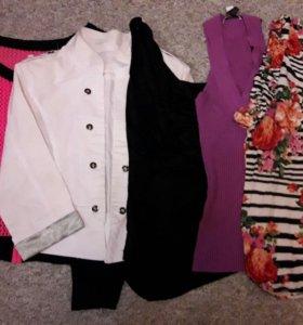 Женская одежда р.44-46