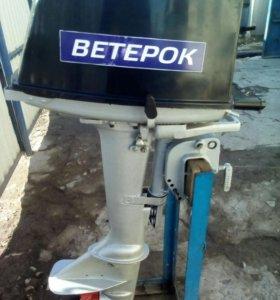 Лодочный мотор Ветерок8