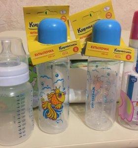 Детские бутылочки новые