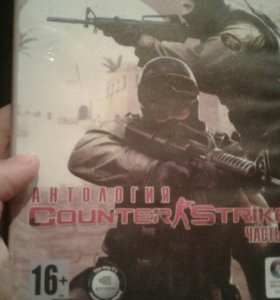 Диск игры Counter Strike