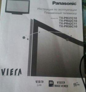 Panasonic viera TX-PR42C11