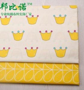 Ткань хлопок Китай