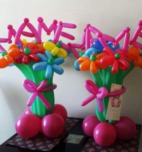 Букеты и фигуры из шаров