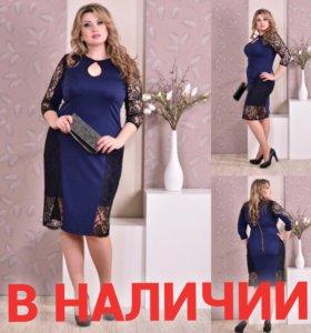 Новое платье 64 размер