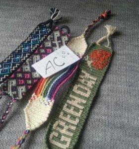 Плетеные вязаные браслеты фенечки