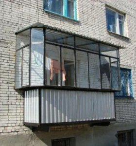 Металические балконы