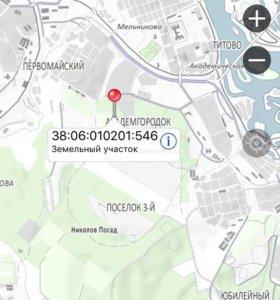 Земельный участок в университетском микрорайоне.