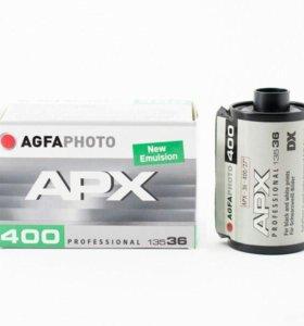 Фотопленка Agfaphoto apx400