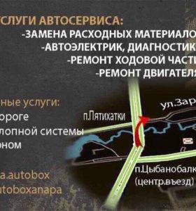 Автомеханик/автоэлектрик